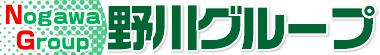 野川グループホームページ